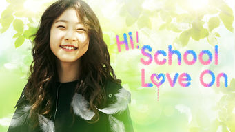 Hi! School - Love On: Season 1